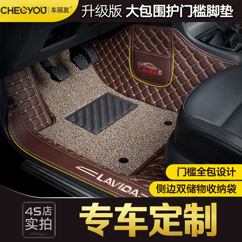 Fully surrounded car foot pads are dedicated to the colorful Asian dragon scout Yue Pasatchi Jun Tianyue Ankowe road view l