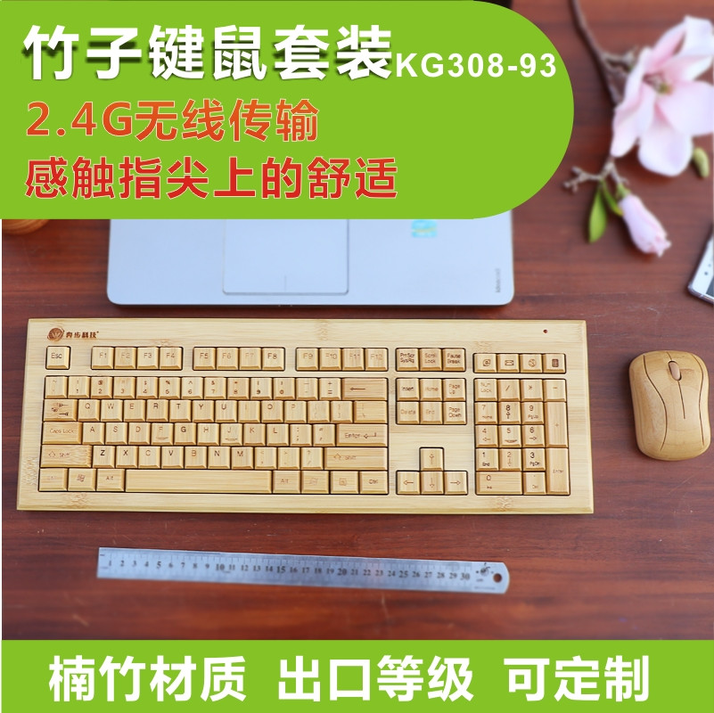 Running KG308-93 Laptop Set Key Mouse Wireless Keyboard Mouse USB Interface Business Key Mouse
