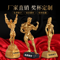 European-style bodybuilding competition trophy muscle man high-end figure sculpture ornaments art fitness figure statue gifts