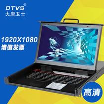 Datang Guardian dl1708-c KVM Switcher HD 8-Port USB Widescreen rack 17-inch pull folding level
