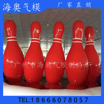 Inflatable bowling Fun Sports equipment inflatable body bowling sporting goods outdoor expansion games