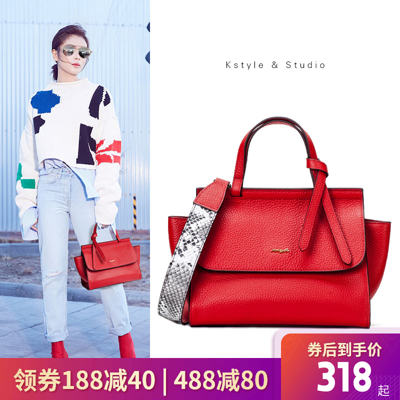 Kstyle Leather Wing Bag Bride Red Bag Girl