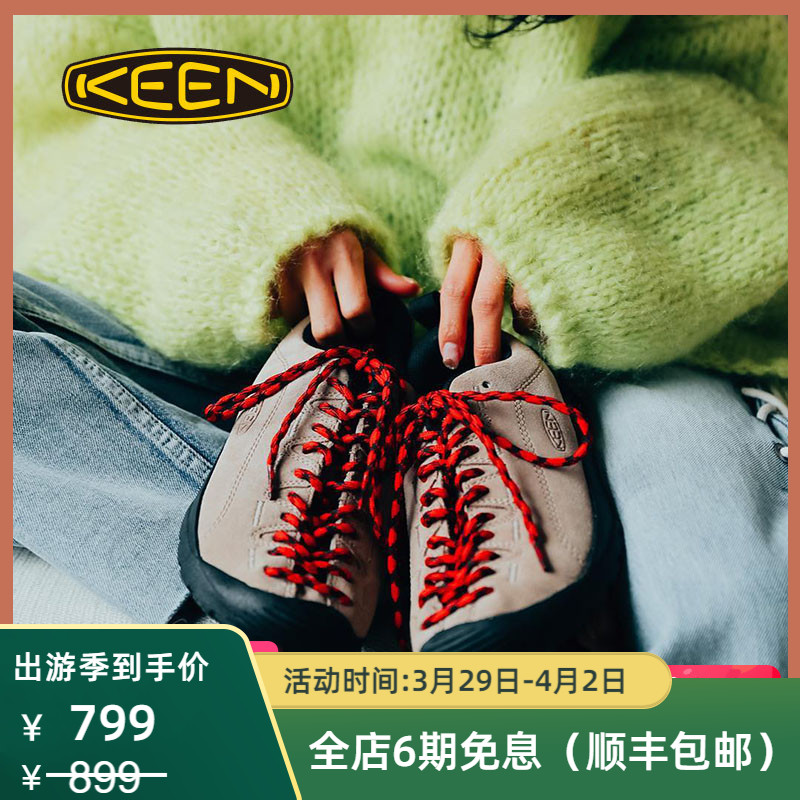 KEEN Cohen JASPER autumn winter outdoor sports mens and womens warm anti-slip wear-resistant casual hiking shoes 1002661