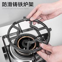 Wok milk pot non-slip shelf Gas gas stove bench bracket bracket accessories Stove rack small pot rack four or five claws universal
