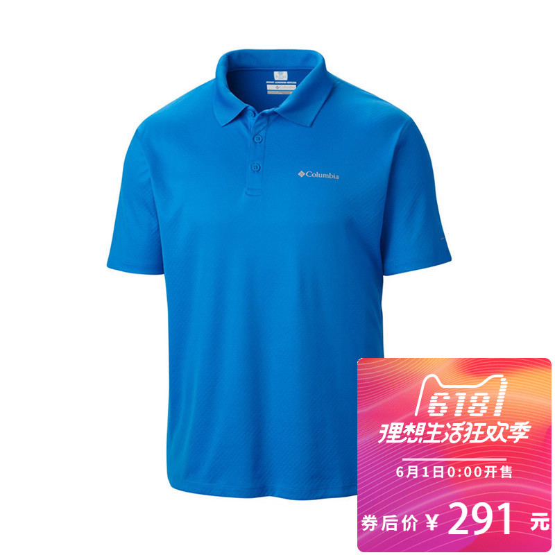 HR 2018 spring and summer new Columbia Columbia t-shirt male outdoor quick-drying lapel short-sleeved AE6082