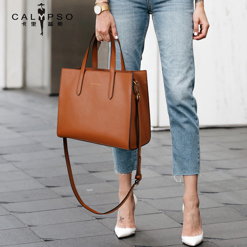 Ladies bag 2018 new fashion shoulder Messenger bag autumn wild leather simple Tote commuter handbag