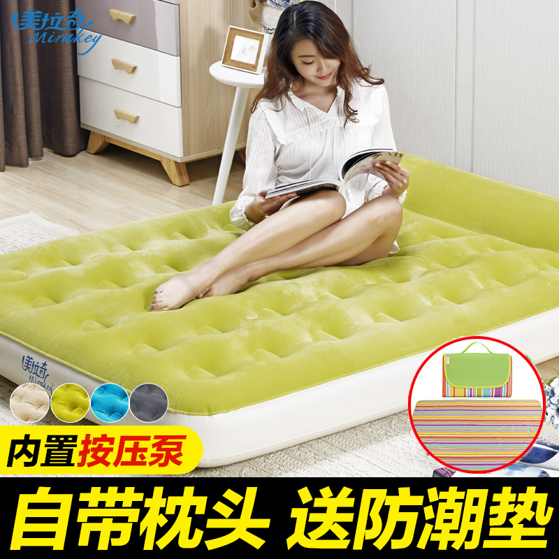 Mirakey automatic inflatable cushion outdoor tent moisture pad air cushion sheets person air mattress double bed