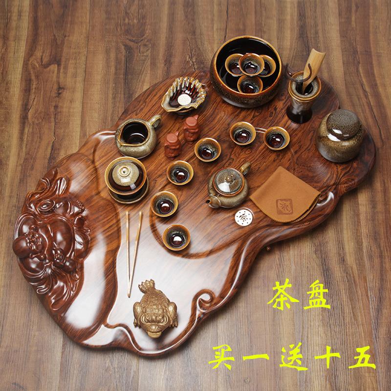 Tea set family living room office wooden tea plate imitation solid wood whole block ebony pear chicken wing acid branch