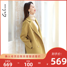New double-faced wool overcoat women's small wool overcoat mid-long cashmere overcoat women autumn and winter
