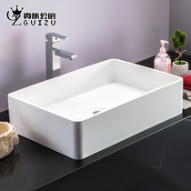 On the stage the fashion art Basin the Square basin on the Washbasin Basin and the artificial stone wash basin is simple.
