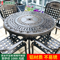 Outdoor cast aluminum table and chair set wrought iron outdoor swing balcony leisure terrace yard garden villa courtyard table and chair