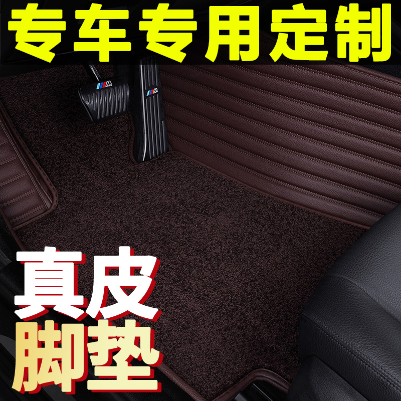 Volkswagens new speed-up Maiten b8 road view L Lingdu CC Passat Lang Yibao to fully surround the special car foot pads