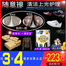 Shoeshine Wipes Shoes Clean Glazing shoe paper shoeshine Artifact Disposable wipes shoeshine shoe colorless maintenance oil
