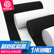 Super loose tight with thick elastic rubber band with waistband accessories 10cm20cm30cm40cm