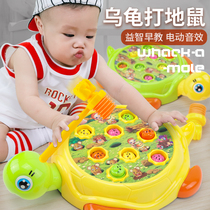 Children children playing hamster toys large one or two children baby boy electric puzzle 1-2-3 half-year-old girl