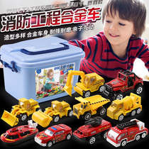 Childrens toy car suit boy excavator full set of car baby 1-2-3 years old 4 three cars all kinds