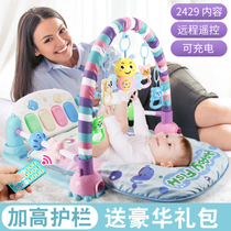 Baby fitness rack pedal piano children baby 0-1 year old female boy puzzle toy foot foot pedal bedbell