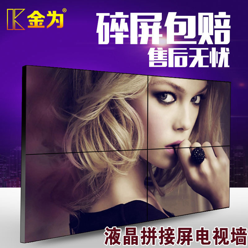 Gold is 43/46/49/50/55 inch high-definition LCD seamless screen led video wall monitor display