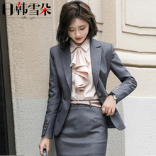 Fashion Stripe Suit Women's High-end Professional Suit Temperament Interview Tools Business Suit Workwear