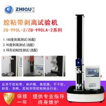 智取ZQ-990LA-2胶粘制品胶带90 180度剥离力强度测试仪环形初粘度