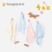 Tongtai baby saliva towel baby towel facial wash neonatal supplies pure cotton baby cotton small towel