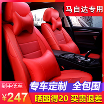 Mazda 2 horse 3 horse 6 horse six horse 3 CX5 Anksella dedicated all-inclusive car seat cover fully surrounded cushion leather