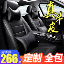 Car seat cover leather all-inclusive custom-made special seat cushion 20 new seat cover four-season universal leather cushion all-surrounded
