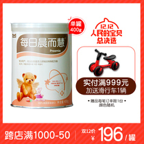 (Milk Powder Special Offer) original imported daily morning and preterm infants low weight children special formula