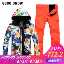 GS Skijacket Trousers Suit Snow Country Single Board Double Plate Wind-proof, Waterproof, Warm and Thicker Skijacket Men's Suit