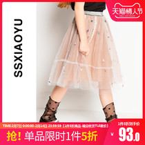 1 pieces of 5 fold] baby skirt 2020 spring new foreign gas in the Big childrens girls mesh fairy princess skirt