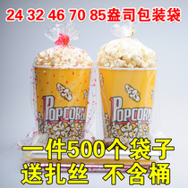A special transparent plastic bag for popcorn bags 24 32 46 70 85 oz popcorn barrels can be ordered