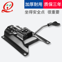 Xuan Quan Steel plate bottom office chair accessories boss Chair Base computer chair chassis Swivel Chair Accessories