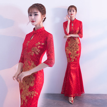 Chinese red fish tail Slim toast suit