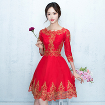 Autumn and winter Chinese red Korean version of Sweet toast Clothing