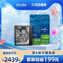 (Summer season)New kindle oasis 3 Van Gogh set E-book reader E-paper book ink screen Touch screen exclusive edition kinddel