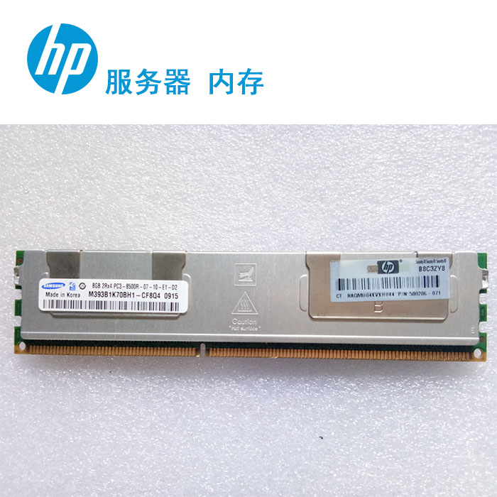 HP 8GB PC3-8500R DDR3 Memory Kit 500206-071 516423-B21