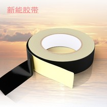 Acetic acid black tape insulated tape resistant to high temperature liquid crystal tape TV screen line maintenance black super sticky cloth