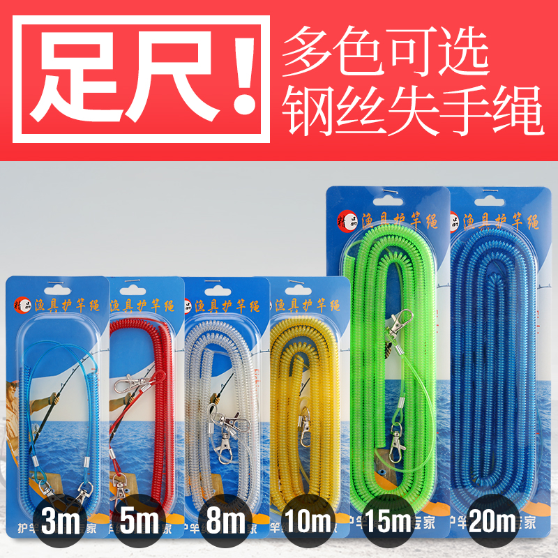 High elasticity of fishing rod with built-in steel wire for fishing lost-hand rope
