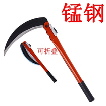 Agricultural sickle folding sickle mowing knife grass knife agricultural tools hand with sickle small sickle weeding