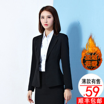 Spring and autumn winter suits formal Womens suits temperament college students interview high-end suits professional hotel front desk work clothes