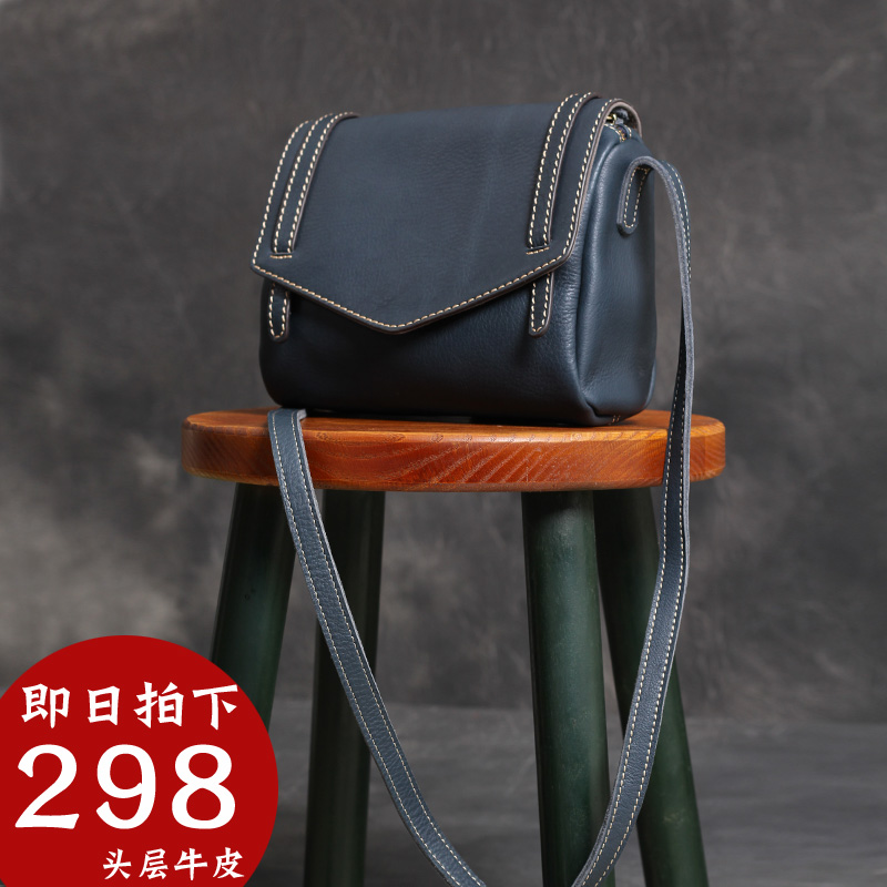 Leather Hand-made Single Shoulder Bag