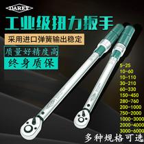 Taiwan Baodeli adjustable torque wrench High precision torque torque kg spark plug car repair 0-6000