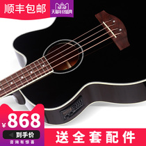 Totoro Electric Mubes acoustic bass beginner bass Four-string electric box Mubes
