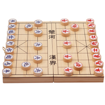 Chess Solid wood Chinese chess board adult wooden Oak Chess children primary and secondary school training stationery