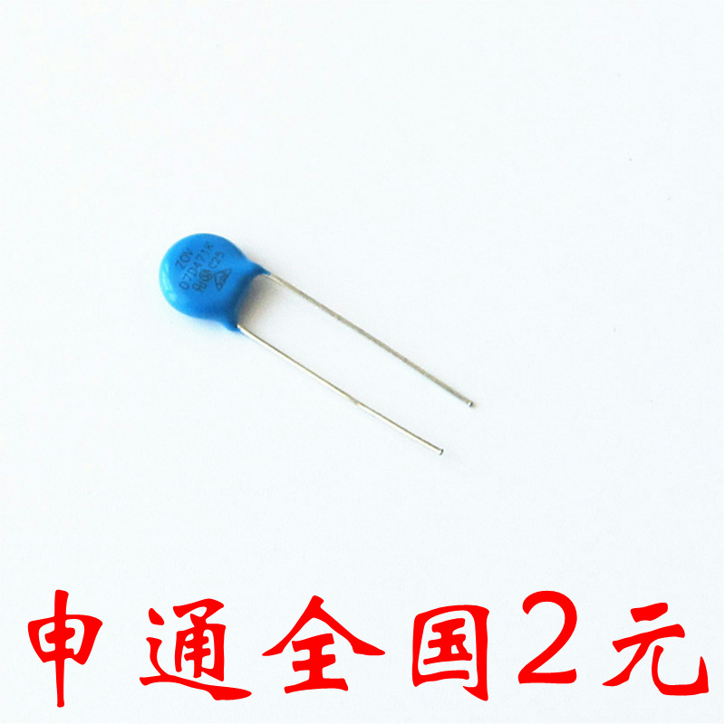 [The goods stop production and no stock]Varistor 7D471K 10 / 0.9 yuan