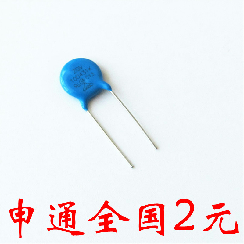 [The goods stop production and no stock]Varistor 10D431K 430V (10 pieces)