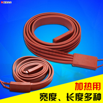 220V Electric Tropical Silicone rubber plus tropical Silicone electric plus tropical hair tropical pipeline anti-freezing electric tropics