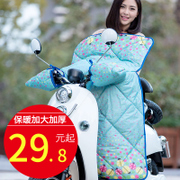 The electric motorcycle windshield was increased in winter with velvet battery car windshield kneepad warm winter wind