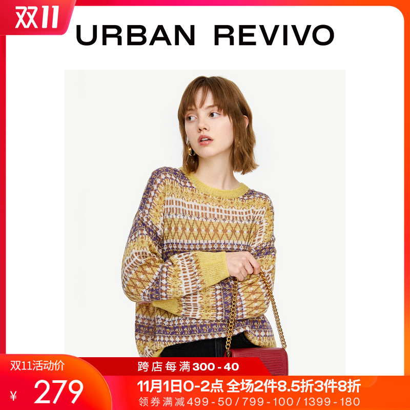 UR2020 spring new youth womens fashion casual sweater knitted T-shirt YL01S9BF2006