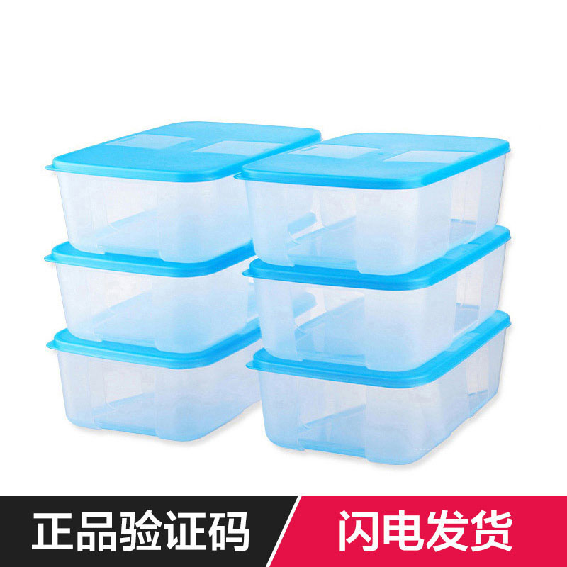 Tupperware Plastic Storage Box Refrigerator Freezer 6 Piece Set Rectangular Large Capacity Sealed Lunch Box
